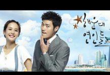 Xem Sóng tình Haeundae tập 2-Phim Hàn Quốc lãng mạn nhất
