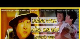 Xem Quán Ăn Lưu Động [Part1] Thành Long, Hồng Kim Bảo [EngSub]