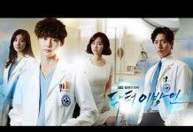 Xem 4 bộ phim Hàn Quốc về đề tài Bác Sĩ hay nhất từ trước đến nay