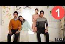 Xem Phim Hàn Quốc Hay Nhất | Em Là Của Anh Tập 1