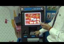 Xem Chuyển tiền nhận bằng di động qua Internet Banking Sacombank