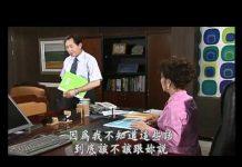 Xem Lối sống sai lầm Phim Hàn Quốc-Tập 37