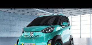 Xem Xe ôtô điện Baojun E100 giá chỉ 120 triệu đồng | Tin Xe Hơi