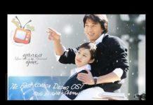 Xem ♥ Những bản nhạc phim Hàn Quốc hay nhất (P1) ♥