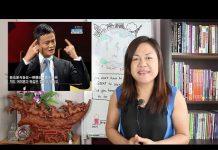 Xem Con đường khởi nghiệp từ số 0 đến USD22.2 tỷ của Jack Ma (và những bài học cho chúng ta!)