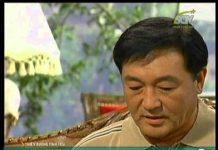 Xem Thiên đường tình yêu – Tập 1 – Thien duong tinh yeu – Phim Han Quoc