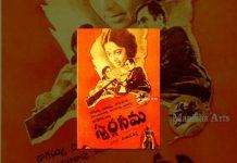 Xem Swarga Seema Full Movie – Chittor V  Nagaiah, B  Jayamma, Bhanumathi