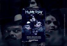 Xem Homestay Full Movie | Santhosh Kodenkeri | Ashok Balakrishnan