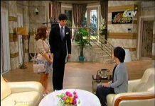 Xem Ngàn Nụ Hôn –  Tập 17 – Ngan nu hon – Phim Han Quoc