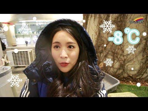 Xem SKY ĐI VỀ HÀN QUỐC TẬP1(ĐỒ ĂN VẶT MÙA ĐÔNG HQ VÀ GIỚI THIỆU GIA ĐÌNH CỦA SKY!)   한국에 다녀왔어요! 추위 실화냐?