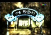 Xem Bí mật seoul – Tập 18 – Bi mat seoul – Phim Han Quoc