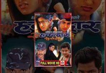 Xem Hawaldar Suntali || हबल्दार सुन्तली || Nepali Movie || Full HD