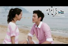 Xem Sóng tình Haeundae tập 16 Cuối-Phim Hàn Quốc lãng mạn nhất
