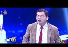 Xem Hài Hước thí sinh đóng giả Mr Bean đi thi Got Talent | Tìm kiếm tài năng Thái Lan