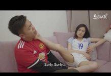 視頻 足球男女攻防戰