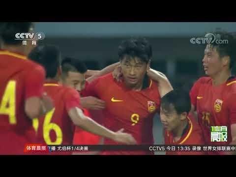 視頻 【中国足球–U19】振奋人心!U19国足4:0大胜匈牙利!2026世界杯国足有望   20180524