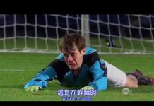 視頻 Studio C – 最慘烈的足球PK賽 (中英字幕) Top Soccer Shootout Ever With Scott Sterling – Studio C (Original)