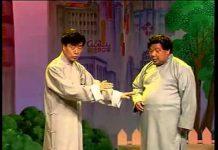 见 獨腳戲 滑稽廣東戲 Shanghainese comedy