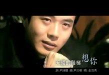 Xem Nhạc phim Nấc Thang Thiên Đường – Hàn Quốc