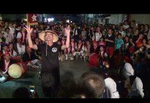 见 2014 8.10 ウークイ 久保田滑稽踊り 10