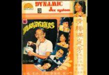 见 CYL-V-0180: 王沙 1978 爆笑大喜劇 – 滑稽满庭芳
