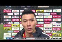 視頻 【足球–东亚杯】国足4分钟连丢两球中国队不敌日本队