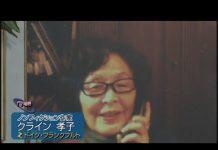 见 【言いたい放談】利口ぶった閣僚人事評の滑稽さ[桜H27/10/9]