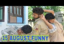 View 15 AUGUST FUNNY VIDEO