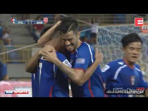 視頻 2019足球亞洲盃資格賽,10/10中華v.s巴林不可思議的三分鐘