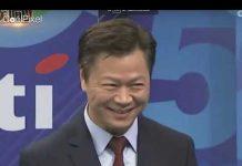 见 赖岳谦的滑稽表情
