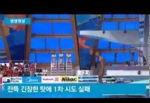 见 【賽事FUNNY】2015世界游泳錦標賽上的滑稽場面