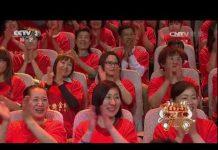 见 [综艺盛典]《滑稽默剧》 表演:周孟 | CCTV
