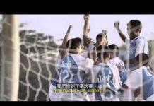視頻 泰國漁村足球隊感人故事 :當一群小朋友相信他們什麼都能做到的時候,他們就會創造奇蹟。