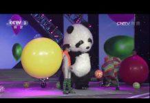 见 [综艺盛典]《贪婪的气球人》 表演:滑稽小丑军团 | CCTV