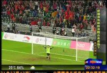 視頻 香港足球隊創造傳奇一刻!!  東亞運決賽擊敗日本歷史性奪金  12-12-2009