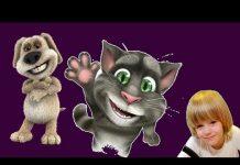 View TalKing Tom Cat funny videos in english Kids Babies Game – GERTIT vs Tom Cat Screaming