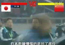 視頻 叫兽教你练中华神功之中国足球_1