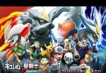 Xem Xem Phim Pokemon Movie 15: Kyurem vs Thánh Kiếm Sĩ Keldeo HD
