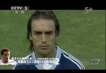 視頻 天下足球重温追风少年经典 欧文十大经典比赛1