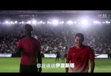 視頻 Nike winners stay 耐克足球2014世界杯广告 Winner Stays_高清.mp4