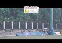 視頻 *愛足球|Love Soccer