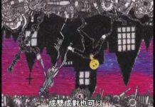 见 【中文字幕】赤飯が Mrs.パンプキンの滑稽な夢 を歌いました。