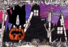 见 【高音系男子】Mrs_Pumpkinの滑稽な夢【5人組】