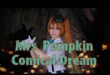 见 【Saya Scarlet】Mrs.Pumpkin's Comical Dream ☆ Mrs.Pumpkinの滑稽な夢
