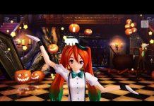 见 [PS4] Mrs.Pumpkinの滑稽な夢 (Live Edit Full PV) 【初音ミク Project DIVA-X HD】  -English Subs-