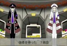 见 【サブマス替え歌】SubwayMasterの滑稽な夢【UTAわせてみた】 / Mrs.Pumpkin's Comical Dream
