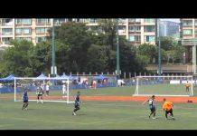 視頻 第十七屆世界華裔長青盃足球45歳組決賽(福州新天然居vs香港華鵬足球隊)精華