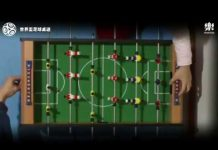 視頻 2018 足球