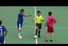視頻 港股通vs青聯(2018.5.6.東南海盃足球邀請賽55歳組)精華
