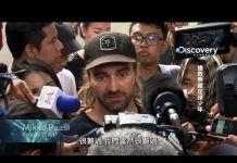 視頻 Discovery 搶救泰國足球少年 Operation Thai Cave